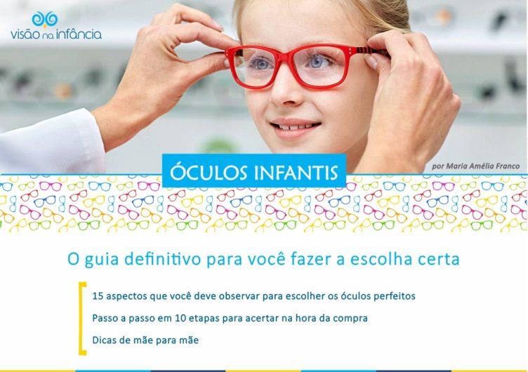 f21f1f727 Óculos infantis: dicas de mãe para escolher certo e se adaptar bem